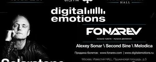 Digital Emotions • Solarstone • Fonarev • 15.04.2017
