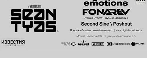 Digital Emotions • Sean Tyas • Fonarev • 20.05.2017