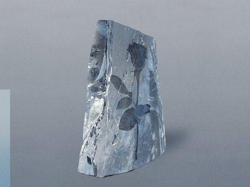 ilan Bluestone feat. Giuseppe De Luca – Frozen Ground (Cosmic Gate Remix)