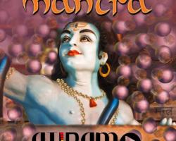 [Promo] Atiramo – Mantra