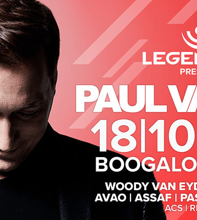 18.10.2019 Legendary pres. Paul van Dyk, Zagreb (HR)