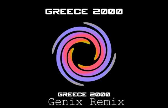Greece 2000 – Greece 2000 (Remixes)